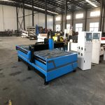 cnc plasma cutting machine for metal parts RM-1530T