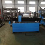 high efficiency cnc plasma metal cutting machine with table RM1530T