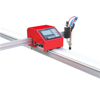China Low Price Portable plasma cutting machine