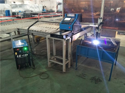 Get Star Welder air plasma cutter lgk 120 portable IGBT Module plasma cutting machine price