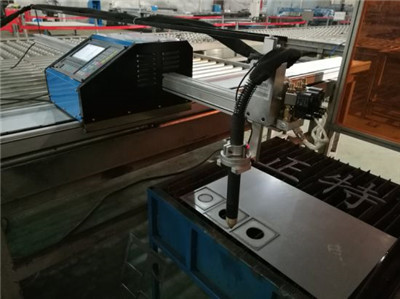 Alibaba China supplier CE approved automatic/power-driven portable CNC plasma cutting machine/sheet metal