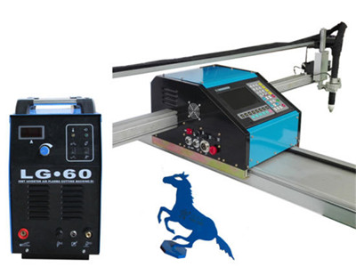 CUT 60 portable igbt plasma cutting machines High quality plasma cutter